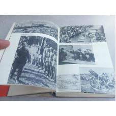 MARSHAL G.K. ZHUKOV MEMOIRS - SOVIET BOOK MEMORIES AND REFLECTIO